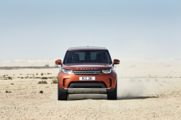 Land Rover Discovery – Ultimate 5
